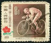 Čína - 1957: ukazuje kole, první národní sportovní setkání zaměstnanců — Stock fotografie