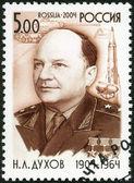 RUSSIA - 2004: shows Birth Centenary of N.L. Dukhov (1904-1964), designer — Stock Photo