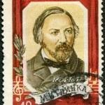 Постер, плакат: USSR 1957: shows Mikhail Ivanovich Glinka 1804 1857 Composer