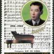 NORTH KOREA - 1987: shows Kim Ok Song (1916-1965), series Famous Composers — Stock Photo