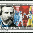 Stock Photo: MONGOLI- 1981: shows Giuseppe Verdi (1813-1901) and Scene from his Aida