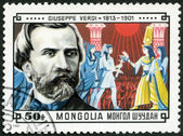 MONGOLIA - 1981: shows Giuseppe Verdi (1813-1901) and Scene from his Aida — Stock Photo