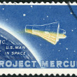 Постер, плакат: USA 1962: shows Friendship 7 Capsule and Globe Project Mercury First orbital flight of a U S astronaut Lieutenant Colonel John Herschel Glenn Jr Feb 20 1962