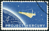 "USA - 1962: shows ""Friendship 7"" Capsule and Globe, Project Mercury, First orbital flight of a U.S. astronaut, Lieutenant Colonel John Herschel Glenn, Jr., Feb. 20, 1962 — Stock Photo"