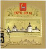 RUSSIA - 2012: shows 1150 years of Rostov — Zdjęcie stockowe