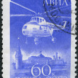 USSR - 1960: shows Mi-4 Helicopter over Kremlin — Stock Photo #17001695
