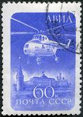 USSR - 1960: shows Mi-4 Helicopter over Kremlin — Stock Photo