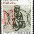 CYPRUS - 1994: shows Child and Barbed Wire, Refugee Fund - Stock Photo
