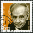 Stock Photo: RUSSI- 2008: shows I.M.Frank (1908-1990), Nobel Laureate in Physics, Birth centenary of M.A. I.M.Frank