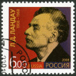 RUSSIA - 2008: shows L.D.Landau (1908-1968), Nobel Laureate in Physics, Birth centenary of L.D.Landau - Stock Photo