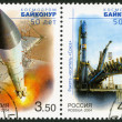 "RUSSIA - 2004: shows R-7 Intercontinental missile, ""Proton"" booster, ""Soyuz"" booster and ""Zenit"" booster, devoted 50th Anniversary of Baikonur Cosmodrome — Stock Photo"