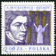 POLAND - 1978: shows Adam Mickiewicz (1798-1855), Polish Dramatist - Stock Photo