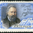 USSR - 1962: shows portrait of Aleksander Ivanovich Herzen (1812-1870), Political Writer, 150th Birth Anniversary of A.I. Herzen - Stock Photo
