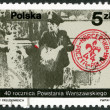 POLAND - 1984: shows a scout taking mail, photo taken by Jerzy Tomaszewski, devoted 40th anniversary of Warsaw Uprising — Stock Photo