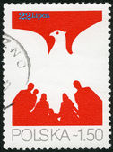 POLAND - 1979: shows Eagle and , devoted 35th anniversary of the Polish 's Republic — Stock Photo