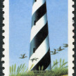 Stock Photo: US- 1990: shows Cape Hatteras, North Carolina, series Lighthouses