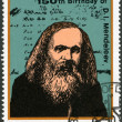 NORTH KOREA - 1984: shows Dmitri Ivanovich Mendeleev (1834-1907), Chemist, 150th Anniversary Birth — Stock Photo