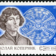 USSR - 1973: shows Nicolaus Copernicus (1473-1543) and Solar System, Polish astronomer, 500th birth anniversary of Copernicus - Stock Photo