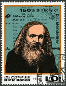 NORTH KOREA - 1984: shows Dmitri Ivanovich Mendeleev (1834-1907), Chemist, 150th Anniversary Birth — Stock Photo