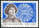USSR - 1973: shows Nicolaus Copernicus (1473-1543) and Solar System, Polish astronomer, 500th birth anniversary of Copernicus — Stock Photo