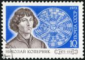 USSR - 1973: shows Nicolaus Copernicus (1473-1543) and Solar System, Polish astronomer, 500th birth anniversary of Copernicus — Stock Photo