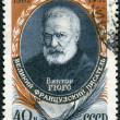 Постер, плакат: USSR 1952: shows Victor Hugo 1802 1855 French Writer 150th anniversary of Birth of Victor Hugo