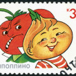 Стоковое фото: RUSSI- 1992: shows Signor Tomato and Cipollino, series Characters from Children's Books