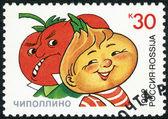 Russland - 1992: zeigt signor tomaten und cipollino, serie figuren aus kinderbüchern — Stockfoto