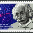 USSR - 1979: shows Albert Einstein (1879-1955), theoretical physicist, Equation and Signature — Stock Photo #18669955