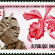 RWANDA - 1970: shows President Franklin D. Roosevelt (1882-1945) and orchid, 25th death anniversary - Stock Photo
