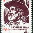 USSR - 1963 : shows Giuseppe Verdi (1813-1901), Italian composer, 150th birth anniversary - Stock Photo