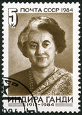 USSR - 1984 : shows Indira Gandhi (1917-1984), Indian Prime Minister — Stock Photo
