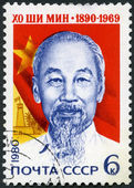 USSR - 1980: shows Ho Chi Minh (1890-1969) — Stock Photo