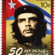 RUSSIA - 2009: shows commander Ernesto Guevara de la Serna (Che Guevara) and the Republic of Cuba national flag — Stock Photo #19006579