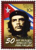 RUSSIA - 2009: shows commander Ernesto Guevara de la Serna (Che Guevara) and the Republic of Cuba national flag — Stock Photo