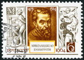 USSR - 1964: shows Michelangelo (1475-1564), 400th death anniversary — Stock Photo