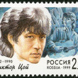 Stock Photo: RUSSI- 1999: shows Viktor R. Tsoi (1962-1990), series Popular singers of Russistage