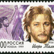 RUSSIA - 1999: shows Igor V. Talkov (1956-1991), series Popular singers of Russian stage — Stock Photo