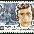 Stock Photo: RUSSI- 1999: shows Vladimir S. Vysotsky (1938-1980), series Popular singers of Russistage