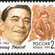 Stock Photo: RUSSI- 1999: shows Leonid O. Utesov (1895-1982), series Popular singers of Russistage