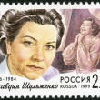 Stock Photo: RUSSI- 1999: shows KlavdiyI. Shulzhenko (1906-1984), series Popular singers of Russistage