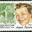 Stock Photo: RUSSI- 1999: shows LidiA. Ruslanov(1900-1973), series Popular singers of Russistage