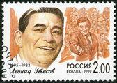 Russland - 1999: zeigt leonid o. utesov (1895 – 1982), serie populären sänger der russischen bühne — Stockfoto