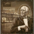 Stock Photo: RUSSIA - 2013: shows Konstantin S. Stanislavski (1863-1938), the