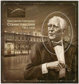 RUSSIA - 2013: shows Konstantin S. Stanislavski (1863-1938), the — Stock Photo