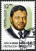 USSR - 1988: shows Nelson Rolihlahla Mandela (b. 1918), South African anti-apartheid leader — Stock Photo