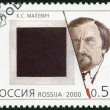RUSSIA - 2000: shows Black Square on White, 1913, by Kasimir Severinovich Malevich (1878-1935), Artist, series National Cultural Milestones in the 20th Century — Stock Photo #19259475