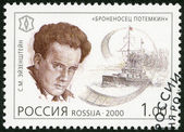 RUSSIA - 2000: shows Battleship Potemkin, movie by Sergei M. Eisenstein (1898-1948), 1925, series National Cultural Milestones in the 20th Century — Stock Photo