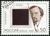 RUSSIA - 2000: shows Black Square on White, 1913, by Kasimir Severinovich Malevich (1878-1935), Artist, series National Cultural Milestones in the 20th Century — Stock Photo