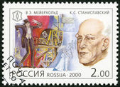 RUSSIA - 2000: shows Vsevolod E. Meyerhold (1874-1940), Konstantin S. Stanislavski (1863-1938), theatre directors, actors, series National Cultural Milestones in the 20th Century — Stock Photo